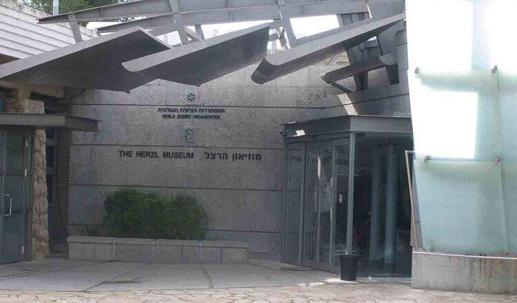 Muzeul Herzl