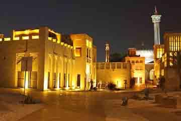 Dubai - Casa Sheikh Saeed Al-Maktoum