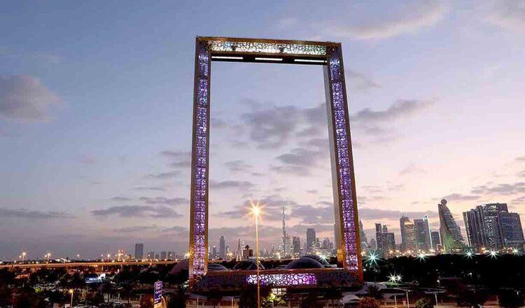 Cadrul Dubaiului (Frame Dubai)
