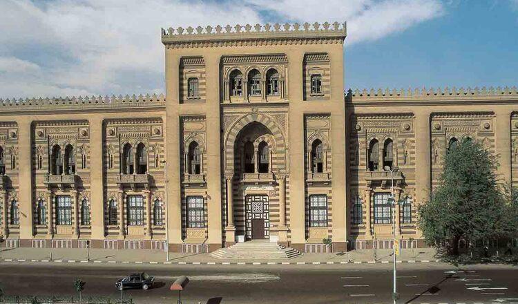 Muzeul de arta islamica