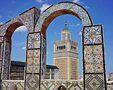 Olive Tree Mosque