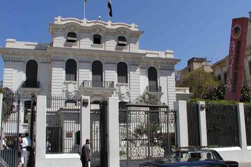 Alexandria - Muzeul National Alexandria