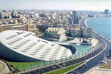 Alexandria - Biblioteca Alexandrina